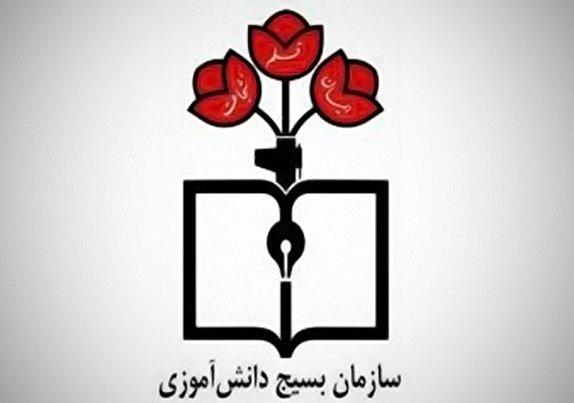 باشگاه خبرنگاران - برنامههای هفته بسیج دانشآموزی کهگیلویه و بویراحمد