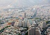 باشگاه خبرنگاران -آمار رشد ۲۲ درصدی معاملات مسکن توسط بانک مرکزی واقعی نیست/ کاهش ۳۷ درصدی خرید و فروش مسکن در تهران
