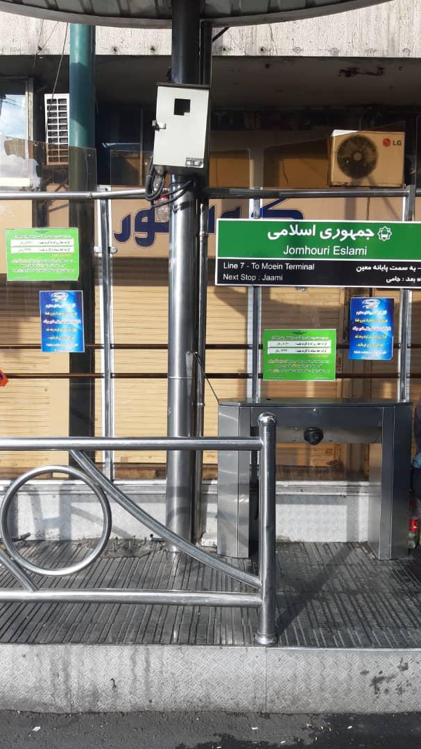تهران ما///// ماجرای حذف واژه اسلام از ایستگاه اتوبوسهای بی آر تی