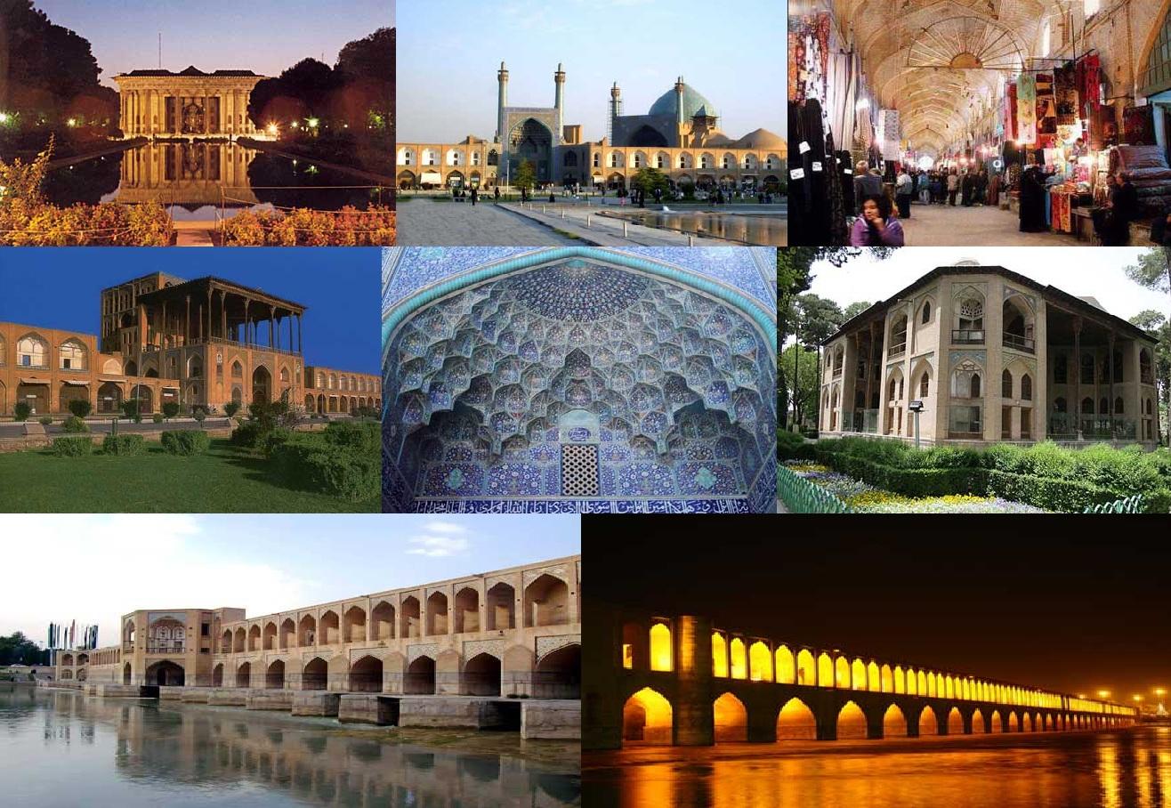 شهرهای ستارهدار ایران به روایت کلمات
