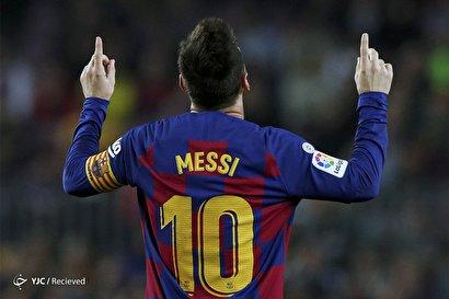 بارسلونا ۵-۱ وایادولید