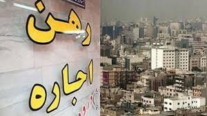 باشگاه خبرنگاران -بهای اجاره مسکن در  منطقه نظام آباد چقدر است؟ + قیمت