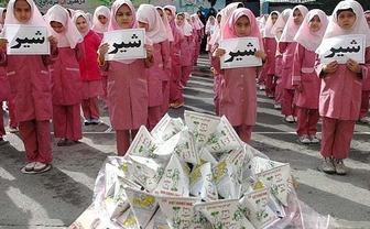 ۱۸۰ میلیارد تومان اعتبار به توزیع شیر مدارس اختصاص یافت