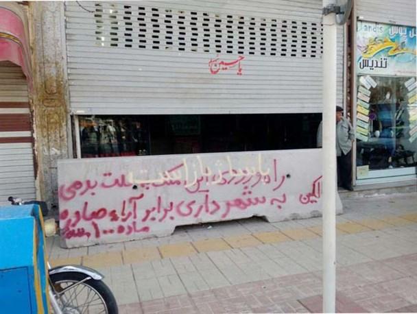 خبرنگار: کاظمی/سدمعبر /