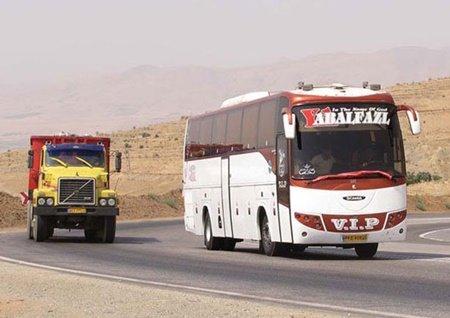 دو عابر پیاده بر اثر باز شدن در اتوبوس کشته و زخمی شدند