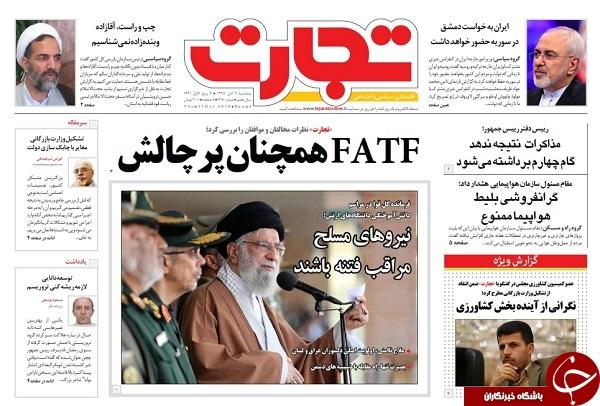 روزنامه های 9 آبان 98