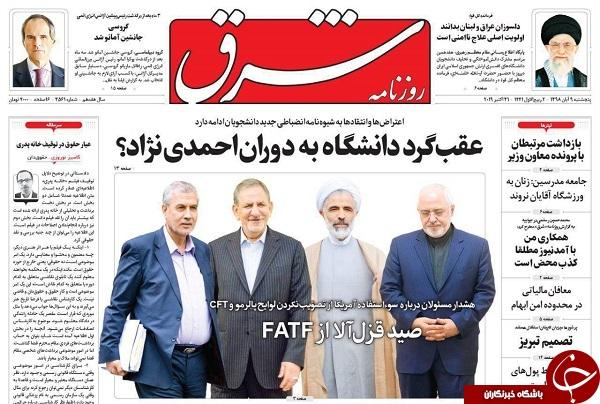 اولویت اصلی علاج ناامنی است/ صدور مهندسی ایرانی/ خودکشی سیاسی حریری با هفت تیر سعودی!/ سلامت اجباری شد