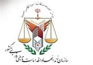 باشگاه خبرنگاران -خانواده تبریزی، پس از ۱۳ سال قاتل را بخشیدند