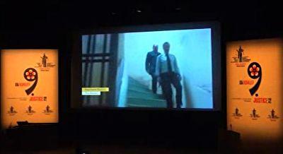 آغاز به کار جشنواره جنایت و مکافات در ترکیه با نمایش یک فیلم ایرانی + فیلم