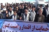 باشگاه خبرنگاران -اعلام انزجار مردم شهرستانهای کوهرنگ و اردل از آشوبگران