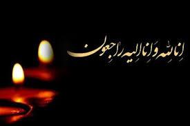 هیئتهای عزاداری کرمانشاه یاد شهید امنیت کرمانشاه را گرامی داشتند