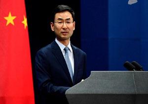 چین: آمریکا با دخالتهایش به نظم بین المللی آسیب رسانده است