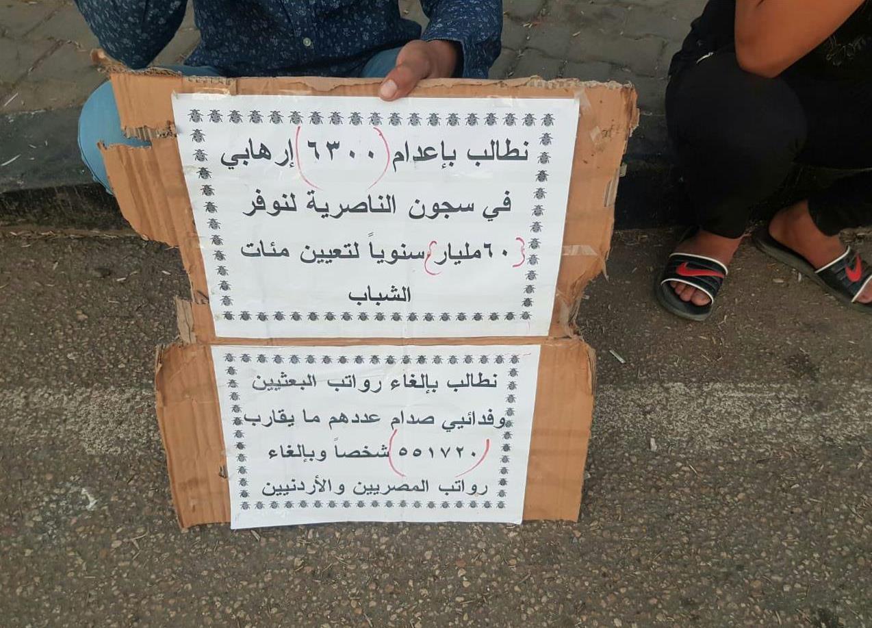 آن سوی تظاهرات عراق؛ چه کسانی از اعتراضات سوء استفاده کردند