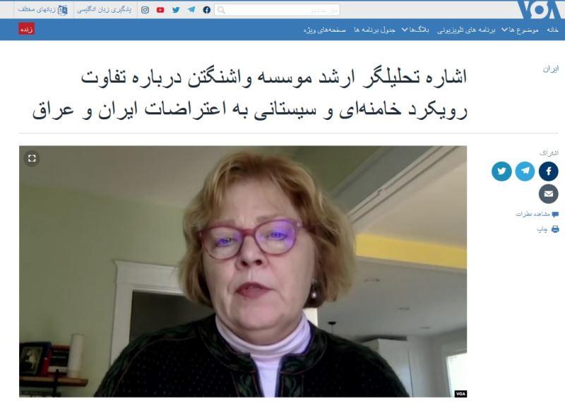 ادعای جنجالی تحلیگر آمریکایی درباره رهبر معظم انقلاب و آیت الله سیستانی