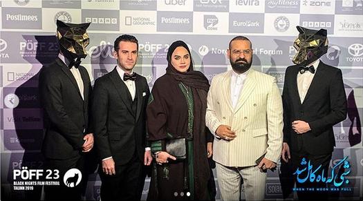 هوتن شکیبا جایزه جشنواره «شبهای سیاه تالین» را به هموطنان خود تقدیم کرد