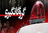 باشگاه خبرنگاران -ماجرای گروگانگیری در دشتستان با مرگ گروگان و گروگانگیر پایان یافت