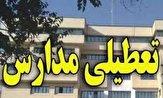 باشگاه خبرنگاران -آلودگی هوا مدارس ابتدایی شهرستان اراک را تعطیل کرد