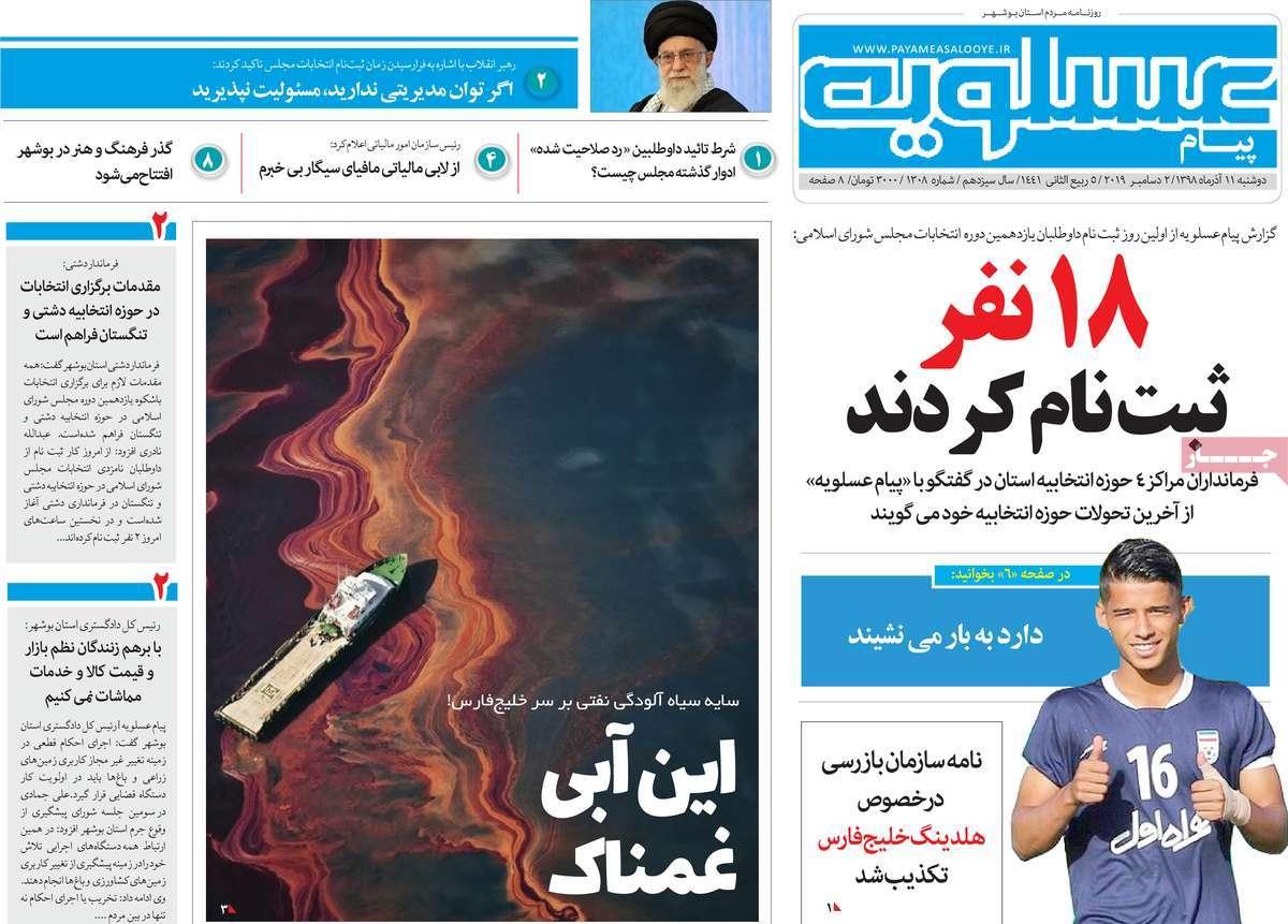 بافت تاریخی بوشهر پاتوق هنرمندان میشود/ این آبی غمناک