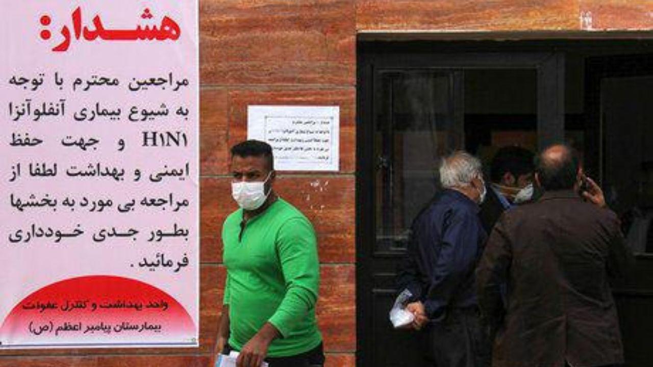 آنفلوانزا قاتل سریالی ایرانیها در فصل سرما/ علائم و روشهای پیشگیری از آنفلوانزا را بشناسید