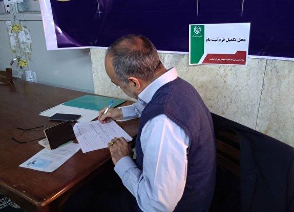 باشگاه خبرنگاران -جنب و جوش انتخاباتی استان مرکزی با شروع ثبت نام داوطلبان