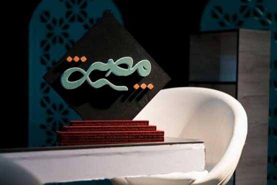 آیتالله مهدویکنی از پیشگامان اسلامیسازی علوم انسانی بودند