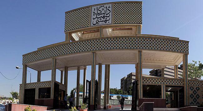 خبرنگار: کریمان/تلاش دانشجویان دانشگاه شهید بهشتی به سوی تراز بینالمللی