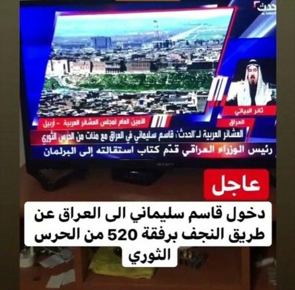 پروپاگاندای جدید رسانههای غربی علیه ایران/ سردار سلیمانی در عراق است؟