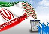 باشگاه خبرنگاران - ثبت نام یک نفر در دومین روز انتخابات مجلس در بوکان