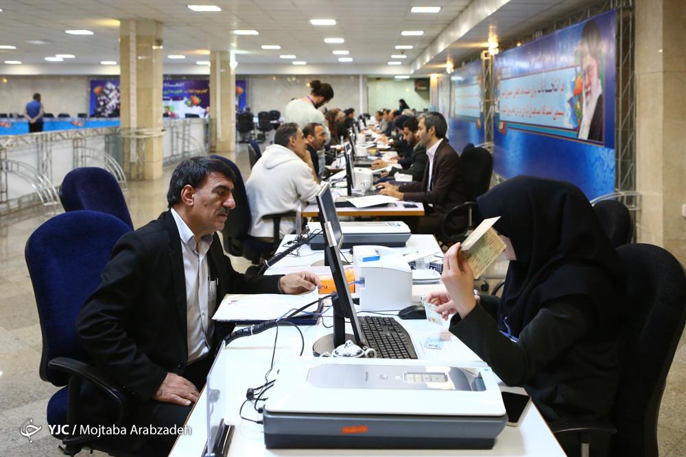آغاز به کار سومین روز ثبت نام از داوطلبان مجلس در مصلی تهران
