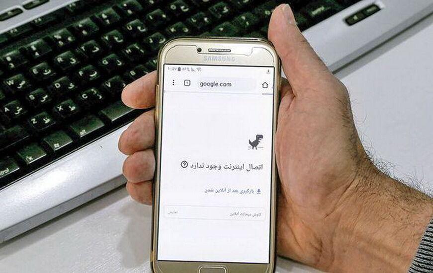 گلایههای شهروند زاهدانی از تبعات قطعی اینترنت که همچنان ادامه دارد