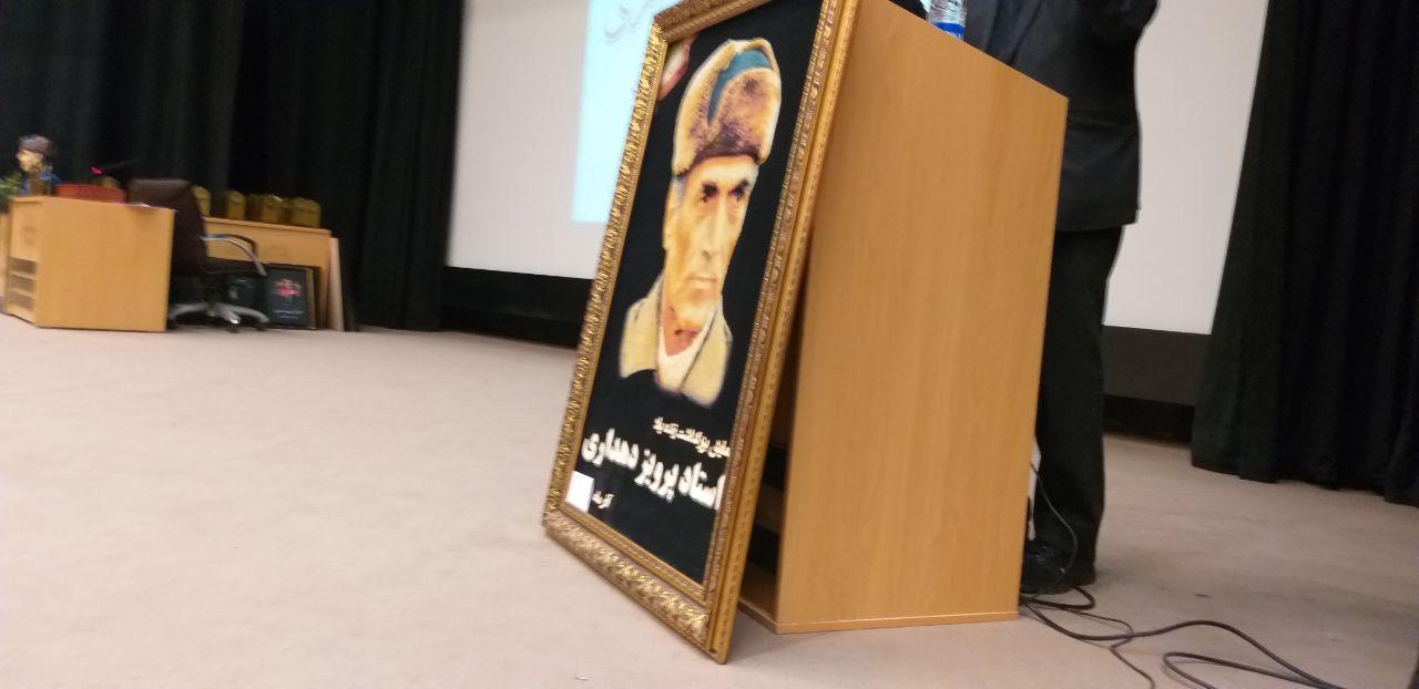 مراسم بزرگداشت مرحوم پرویز دهداری برگزار شد