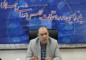 ثبتنام ۶۶ داوطلب انتخابات مجلس تا پایان روز سوم