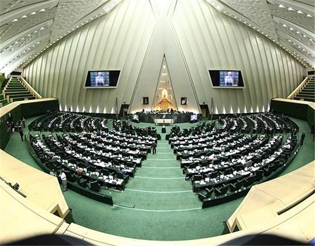 ثبت نام ۱۱۹ کاندیدا در انتخابات مجلس شورای اسلامی