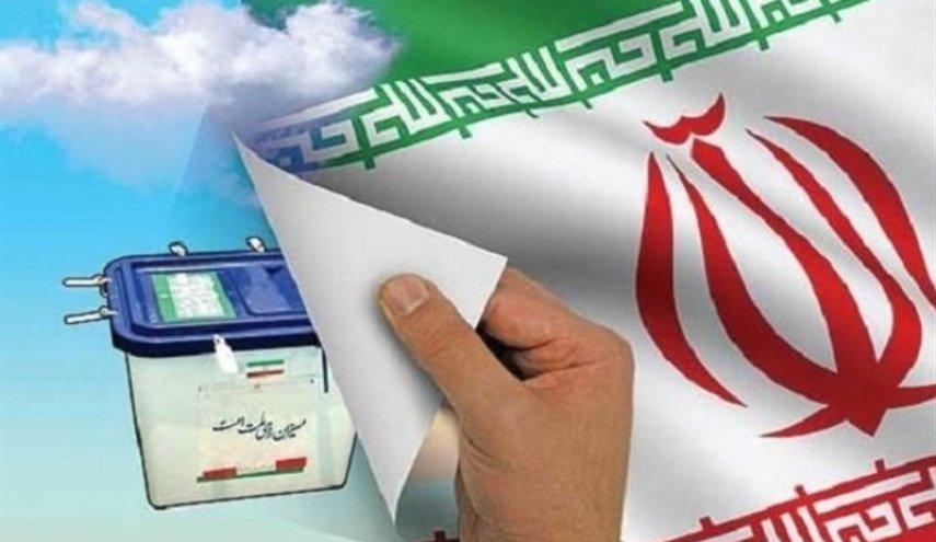 ثبت نام ۴۰ نفر از حوزههای انتخابیه استان زنجان