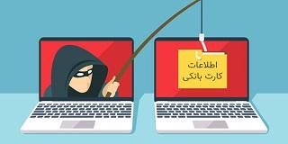 پیامهای جعلی که به بهانه «دریافت اینترنت هدیه» گریبان شما را میگیرد