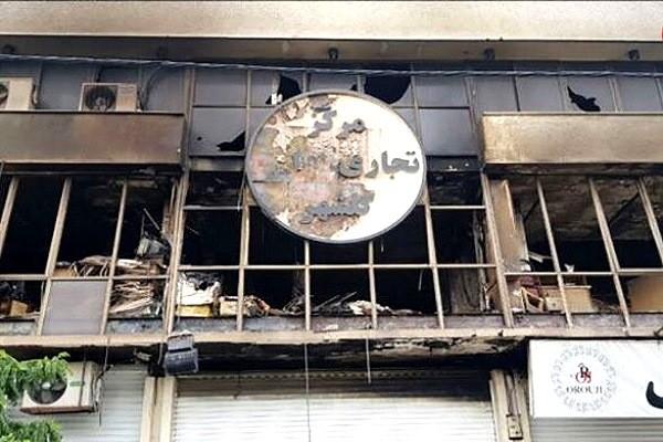 گلریزان برای حمايت  از کسبه خسارتدیده مرکز تجاری گلشهر