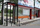باشگاه خبرنگاران -ایستگاههای اتوبوس یزد هوشمند میشود