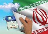 باشگاه خبرنگاران -ثبت نام ۱۰ نفر در حوزه انتخابیه مهریز