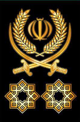اعطای درجه سرلشکری به شهیدان موحد دانش و رستگاری