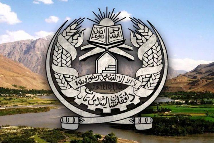 سخنگوی طالبان: حمله به کارمندان موسسه ژاپنی در ننگرهار ارتباطی به طالبان ندارد