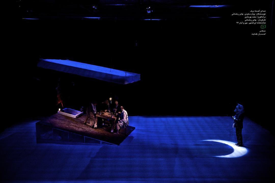 «صدای آهستهی برف» در تئاتر مستقل تمدید شد