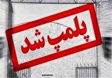 باشگاه خبرنگاران -پلمب ساختمان غیر مجاز در باغهای میبد
