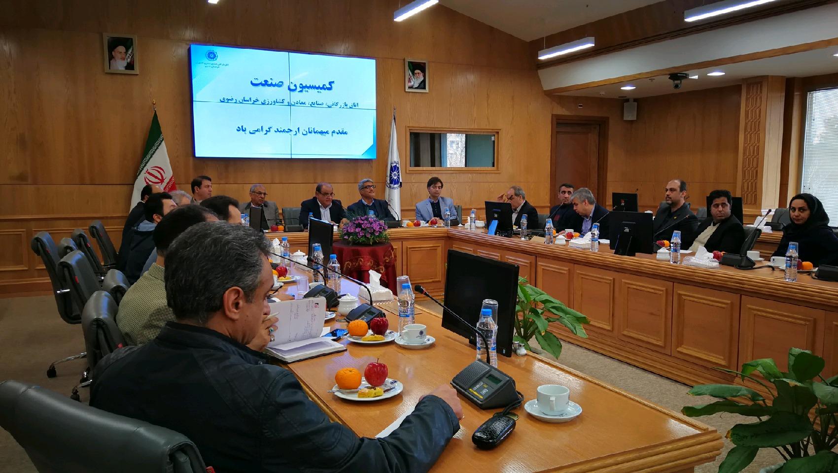مشهد، هدف قاچاق پوشاک کشورهای همسایه