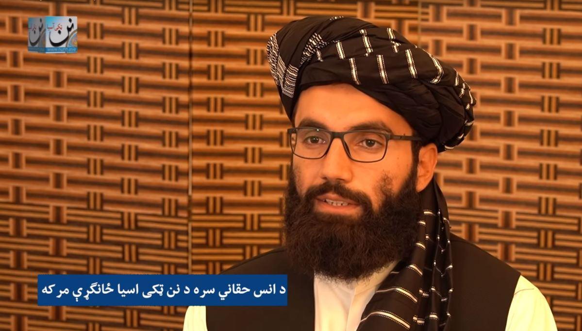 انس حقانی: اولویت نخست ما پایان اشغال و جنگ در افغانستان است