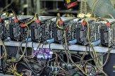 باشگاه خبرنگاران -کشف ۴۳ دستگاه استخراج ارز دیجیتال از یک کارگاه درشهرستان اراک
