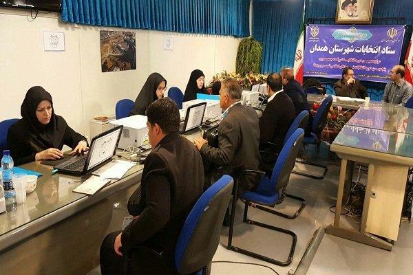 ثبت نام ۲۸ داوطلب برای نمایندگی مردم همدان و فامنین در مجلس شورای اسلامی