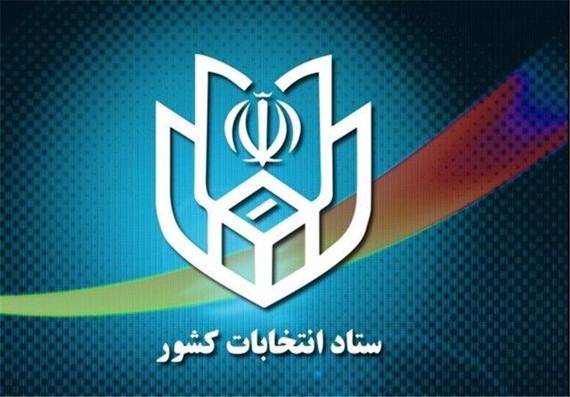 نام نویسی ۴۲ نفر برای انتخابات مجلس یازدهم در شیراز