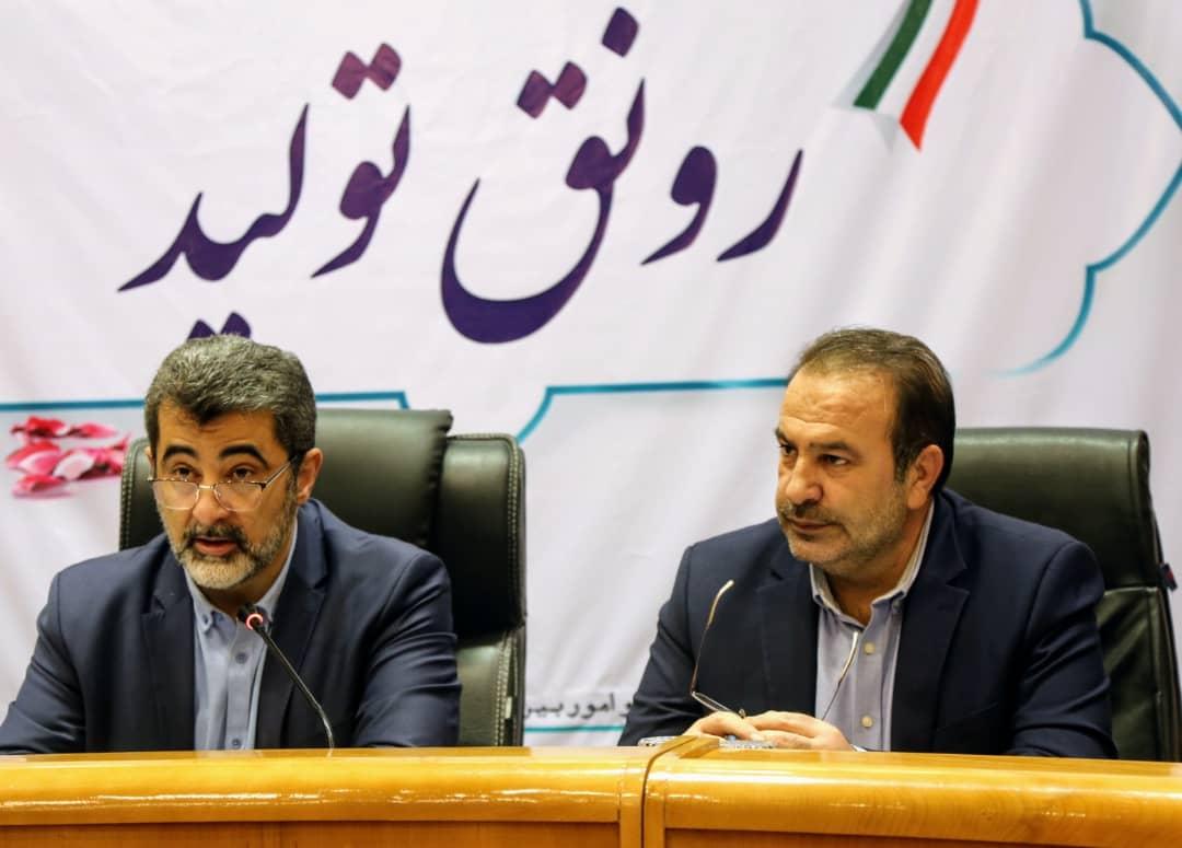 بررسی سند توسعه پیشران اقتصادی فارس