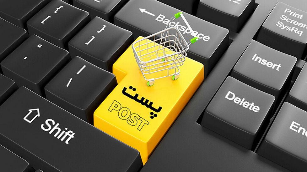 رونق کسب و کار اینترنتی در فارس