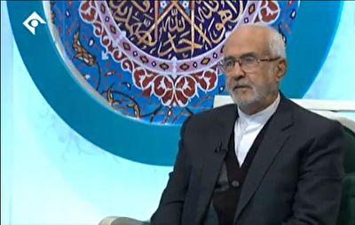 عذرخواهی کارشناس مذهبی تلویزیون بابت اظهاراتش درباره مجازات اغتشاشگران + فیلم